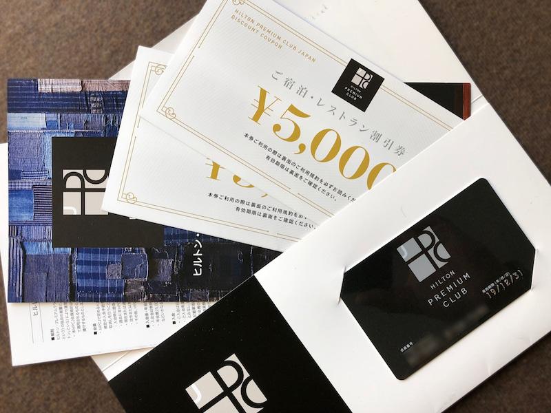 hilton premium club japan 201812  2