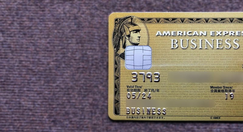 amex business gold 201905 1