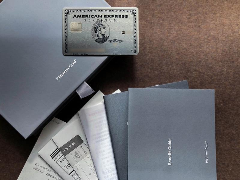 amex platinum metal card 201811 5