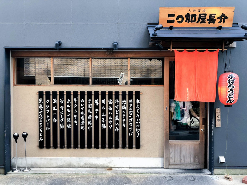 niwakaya-chosuke 201806 1