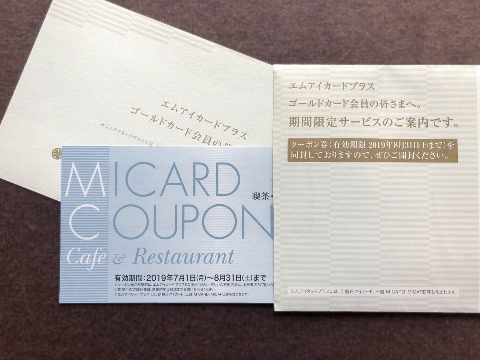 mi gold caed coupon 201907 1