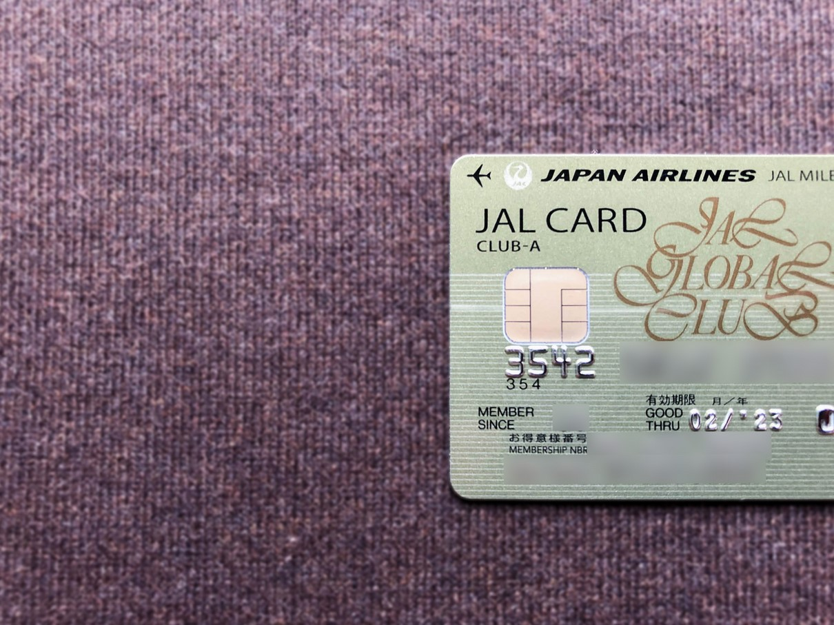jal global club club-a jcb card 201907 3