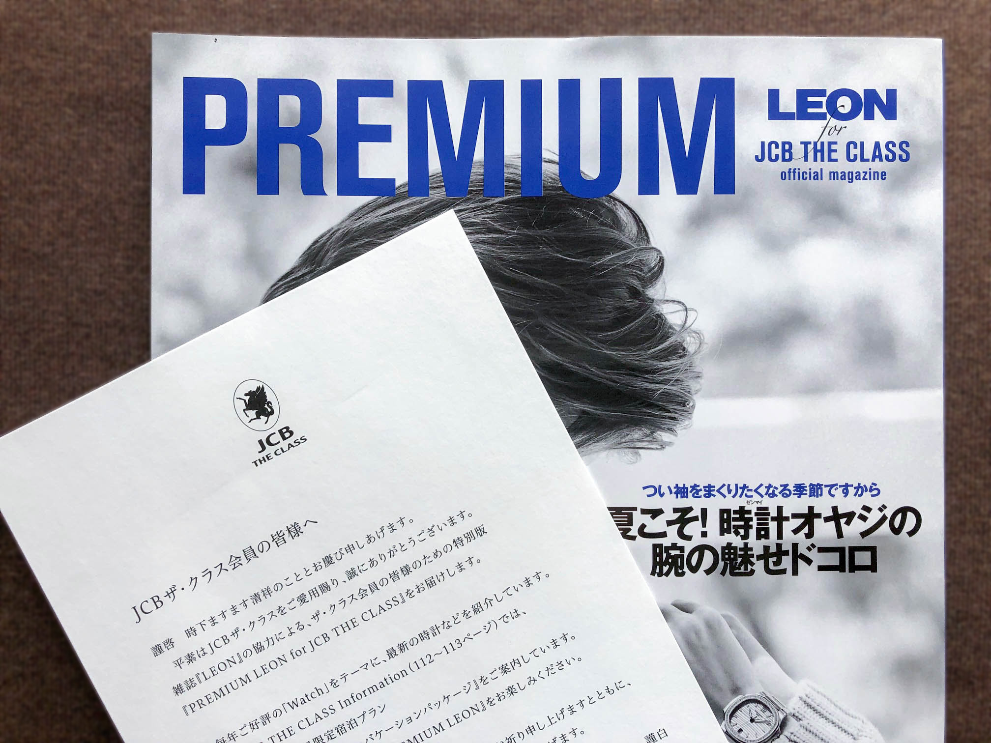 premium leon jcb the class 2019107 2