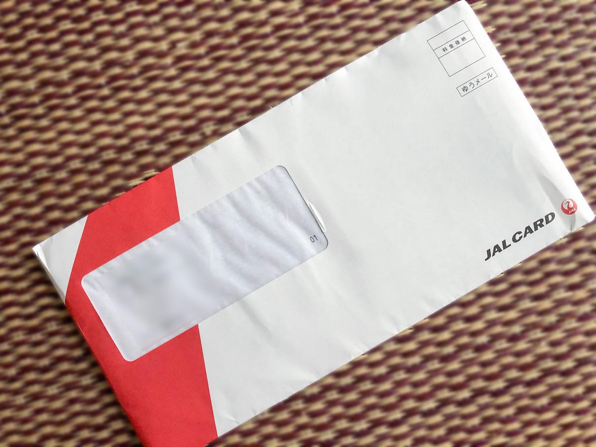 jgc card 201907