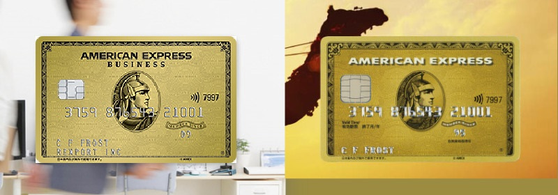 new amex business gold card 201911 2