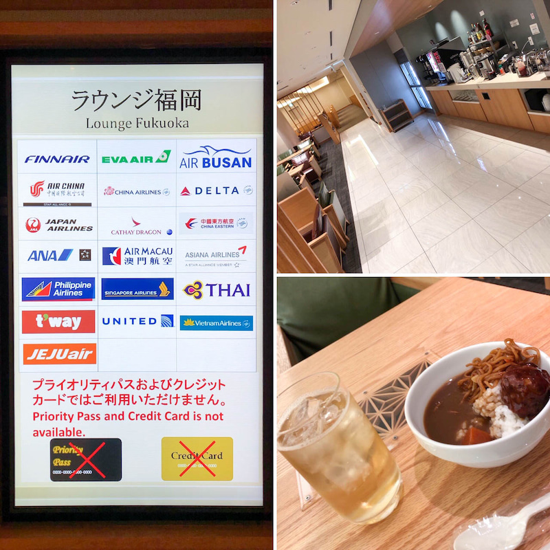 lounge fukuoka 201907 1
