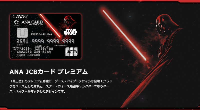 starwars ana jcb card 201911 2