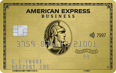 new amex business gold card 201911