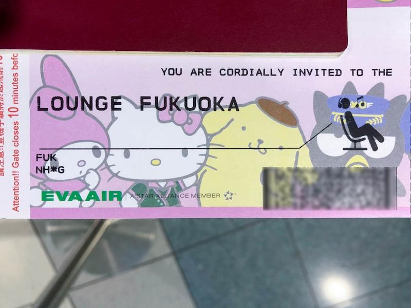lounge fukuoka 201907 3