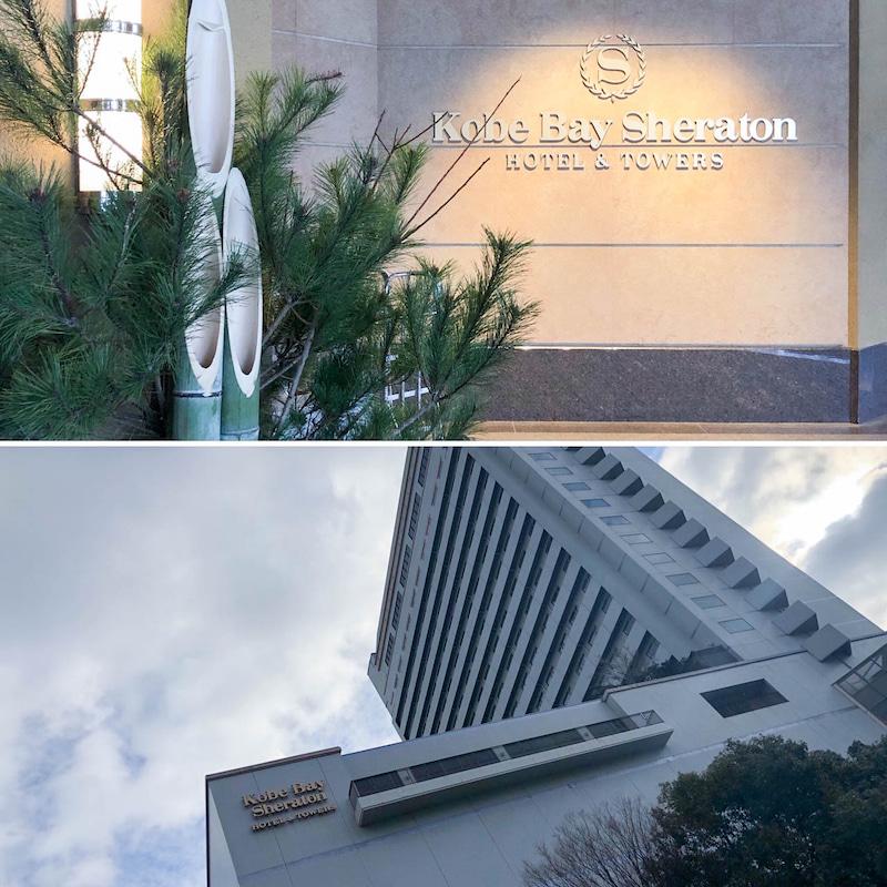 kobe bay sheraton hotel 202001 1