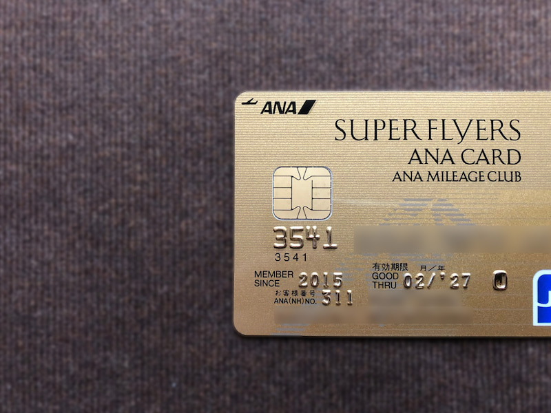 ana super flyers jcb gold card 2012001 1