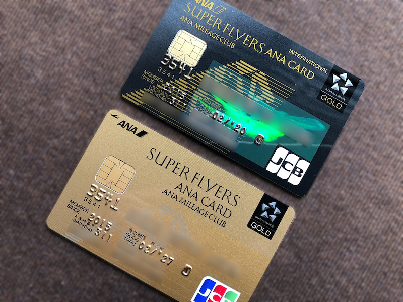 ana super flyers jcb gold card 2012001 3