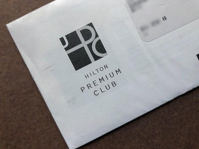hiltonpremium japan new card 202001 1