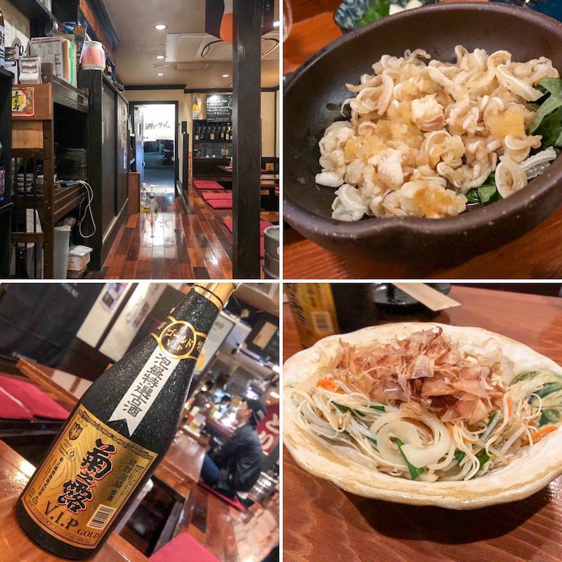 okinawa stay hyatt regency naha 201912 6
