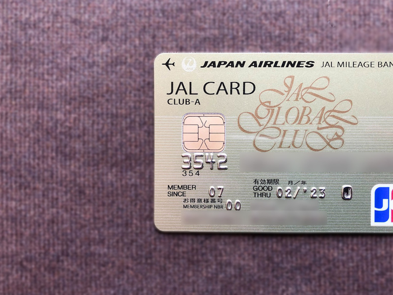 jal global club jcb card club-a 202002